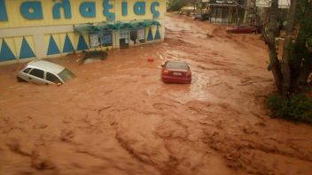 Central Mediterranean devastated by flash floods, More to come with Medicane formation..