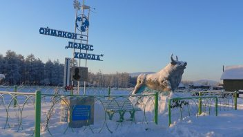 Oymyakon, Siberia Recieves first -50C in November since 2010