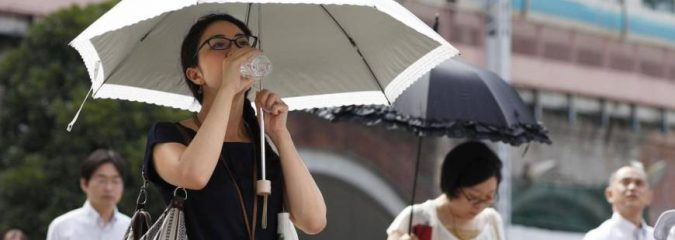 WU: Japan Sets its All-Time Heat Record: 41.1°C (106°F)
